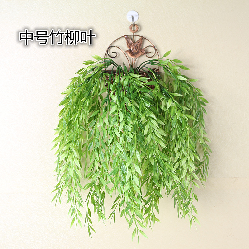 Simulation willow hanging rattan vine household stores organic condole top winding vines decorative flowers artificial flowers leaves