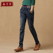 Elastic waist and velvet jeans for fall winter ladies trousers loose harem pants feet pants tall waist size weight MM