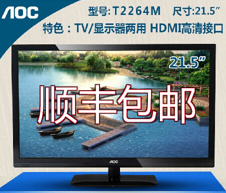AOC bring high-definition TV small TV display T2264MD HDMI speakers 22 inch LCD TV is new