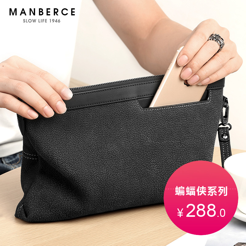 MANBERCE manbosimanbosi 2017 new style fashion men's hand bag leather clutch bag male Korean version of trend