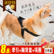 The big dog traction rope harness small dog collar rope chain medium large golden retriever dog dog pet products