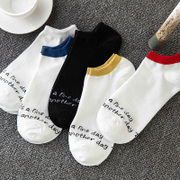Male socks socks for men low in spring and summer, thin cotton socks short tube socks deodorant shallow mouth contact male socks