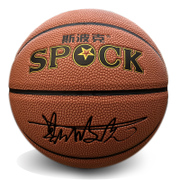 Genuine Spock indoor and outdoor wear resistant anti slip super soft special 7 Basketball Lanqiu
