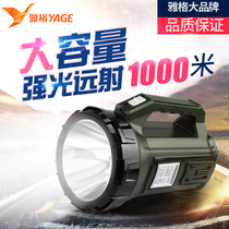 Jager light torch rechargeable searchlight LED Lantern rechargeable highlighting strike home with outdoor