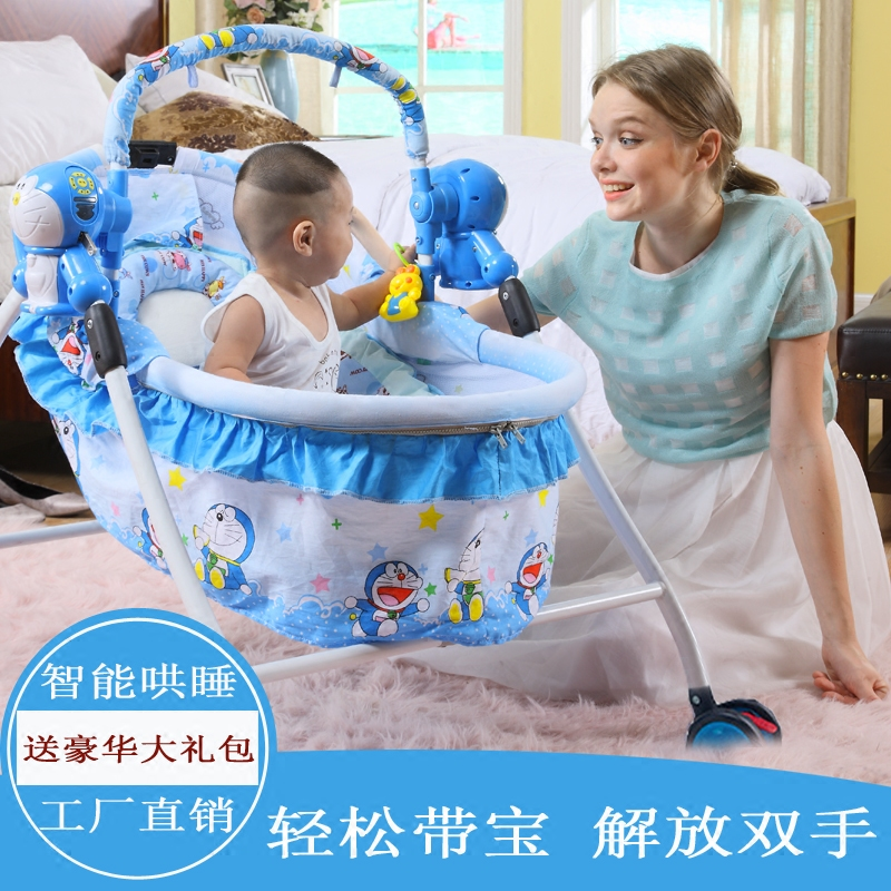 Baby bed with roller, automatic cradle, newborn electric chair, multifunctional baby rocking bed, foldable sleeping basket