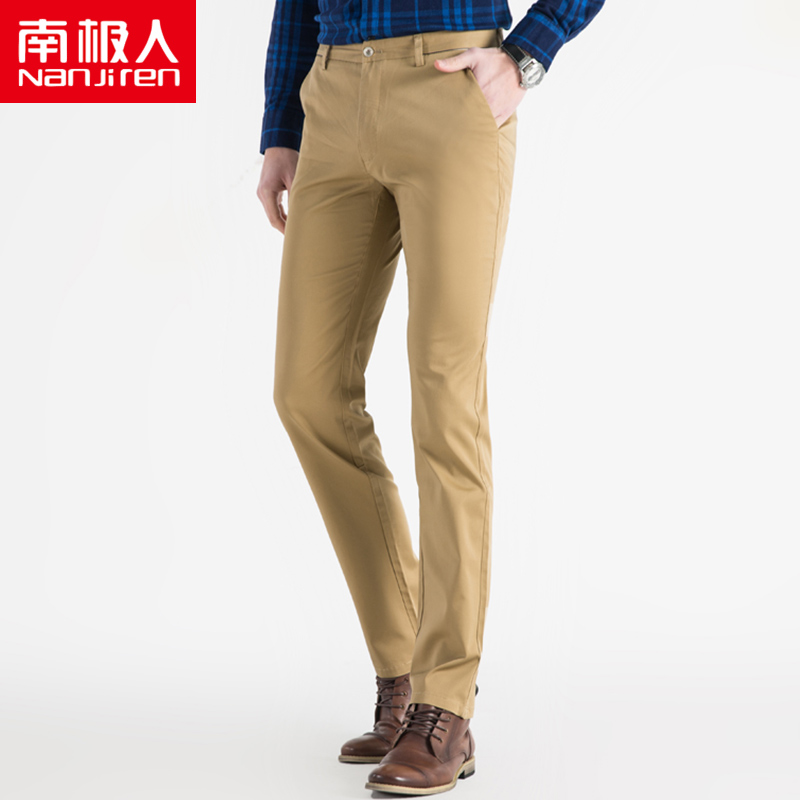 Nanjiren spring men's casual pants Stretch Long Pants Khaki all-match youth fashion leisure male trousers for men