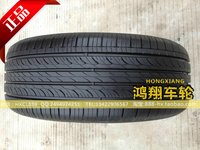 215 225/45 55 to 60 r17r18 authentic hankook tire H426 hyundai sonata kia K5 original