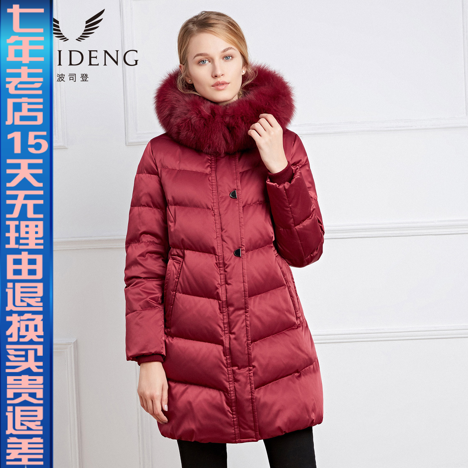 Bosideng 2016 new add fertilizer increased in the long section of the female elderly mother dress code jacket B1601348B