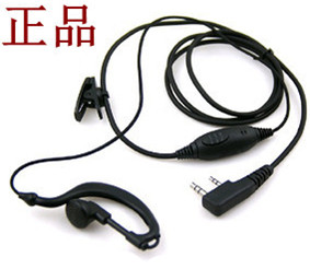 Yerpay Walkie-talkie headset high quality ear-hanging handheld headphone cable with thick line Interphone headset