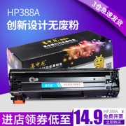 Apply HP88A CC388a cartridge, HP1007, P1008, P1108, M1136, 1106, 126A, 388A