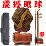 04A professional erhu erhu erhu mahogany bow rosin Suzhou Long Yao accessories brand instruments factory
