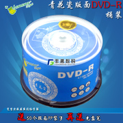DVD, CD, DVD, CD - ROM, bananen, CD - DVD - R 50 optical disc DVD - r leere CD.