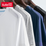 2 piece Baleno pure white t-shirt t-shirt short sleeved summer male male male male half sleeve clothes half sleeve
