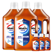 Tmall Walch supermarket clothing Home Furnishing disinfection liquid 3x1L 3 60ml total 3.18L