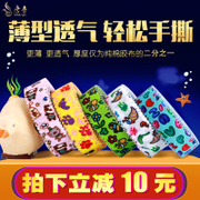 Tang Jing guzheng tapes, breathable, anti allergy, adult children's pipa, color guzheng, nail, cartoon, serrated tape