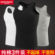 3 pieces of cotton vest youth sports underwear vest male loose T-shirt bottoming shirt