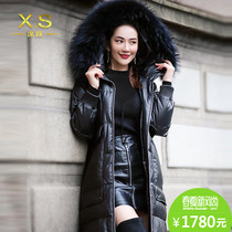 Xi Shu Haining Sheepskin spring 2017 new raccoon fur collar leather womens long Hooded down jacket coat