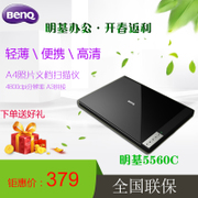 BenQ 5560C HD - High - speed - home - Office - dokument A4 farb - Foto - scanner