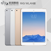 El nuevo iPad de Apple Aire2 Air de parada / 2 16GB WiFi WLAN ipad6 Computadora plana
