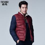 Semir quilted jacket men winter fashion jacket casual cotton warm color mosaic Korean fashion