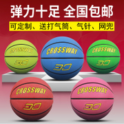 Genuine rubber basketball 3-4-5-6-7 race training children's indoor and outdoor children's nursery ball