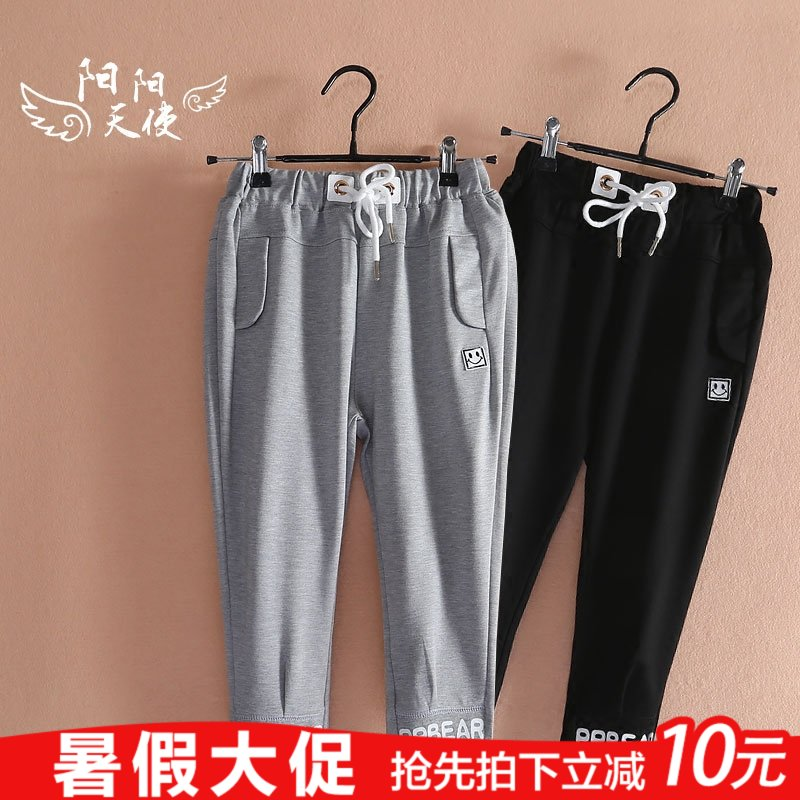 The child Pipibare girls movement seven pants thin girl loose pants shorts summer 12 15 year old children