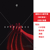 Genuine pre - sale deer Han 2016 new mini Album: Xperience a certain moment of CD + lyrics + posters