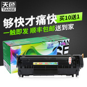 The application of HP m1005 HP1020 HP m1005mfp LaserJet printer toner cartridge