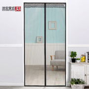 Magic stick mosquito curtain household magnetic fabric soft sand screen in the bedroom living room window curtain custom partition