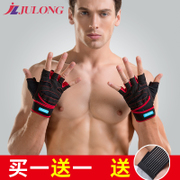 Male fitness gloves half finger exercise gym bar slip Bracers female nursing training equipment chinup gloves