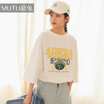 MU rabbits 2017 summer styles five Korean students loose oversize printing sleeves t-shirts frock