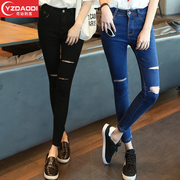The Korean version of the black hole in spring nine female students high waisted jeans stretch slim slim pencil pants feet