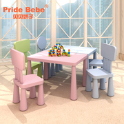 Beibei kindergarten children chair table Chair Baby Panda study furniture color plastic game table drawing table