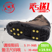 Crampons outdoor climbing shoe cover fishing snow ice antiskid shoes ten teeth crampons upgrade