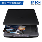 EPSON Epson V39 SOHO portable light commercial office OCR A4 flatbed scanner identification