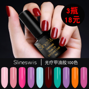 Phototherapy nail polish glue QQ Cutex Bobbi drying waterproof strip Manicure lasting a full set of nail gel wholesale