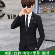 Men's suits young Korean Slim small three piece suit student leisure suit wedding dress tide