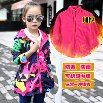 2017 new girls childrens clothing spring and autumn coat childrens Camo padded Andes baby girl coat windbreaker