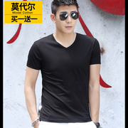 Summer, mercerized cotton short sleeved T-shirt male pure V collar slim half sleeve T-shirt SHIRT MENS dress tide