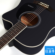 Andrew guitar, folk guitar, 40 inch, 41 inch wood guitar, beginner's guitar, student, male and female instrument