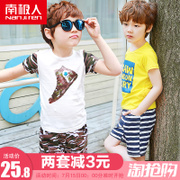 The child children baby boy short suit sportswear nanjiren 2017 cotton T-shirt in summer clothing