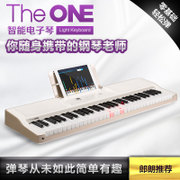 TheONE intelligent 61 key keyboard intelligent electronic piano keyboard efforts one set of electronic piano children's electric piano