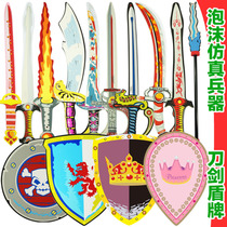 Hui Xin childrens toys EVA foam sword simulation safety West armed boy soldiers of the three kingdoms Warrior shield