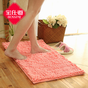 Sanitary absorbent door mats bathroom toilet lobby door pedal antiskid mat mat mat
