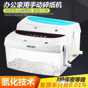 Effective 9935 mini office household shredder hand manual paper mill small strip of secrecy