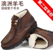 The winter men's shoes with thick wool cashmere boots warm non slip high shoes old Beijing shoes help dad