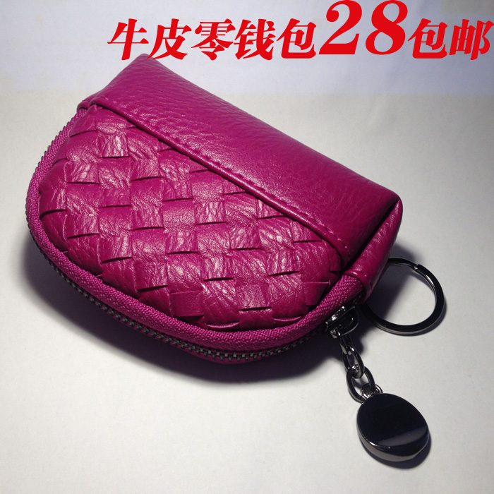 2015 new small clutch bag leather women's solid color knits mini zipper coin purse coin bag