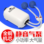 Aquarium oxygen pump, oxygen pump, fish tank, aerator, mute small oxygen pump, double hole fish farming, oxygen pump, mini