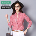 women's spring new Korean cotton plaid shirt female long-sleeved shirt Han Fansen Shirt