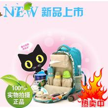 Blue Xinren mummy bag multifunctional Large Bag Fashion Travel Backpack out treasure maternal mother package package